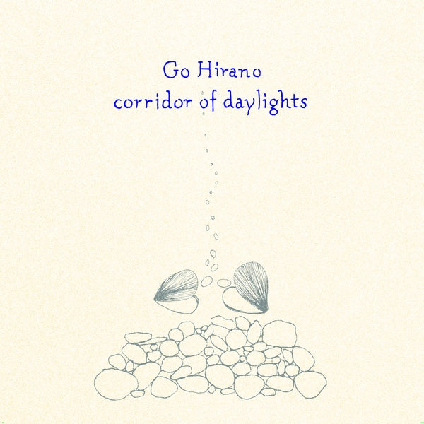 Go Hirano - Corridor of Daylights - LP - Black Editions - BE-008 / 157