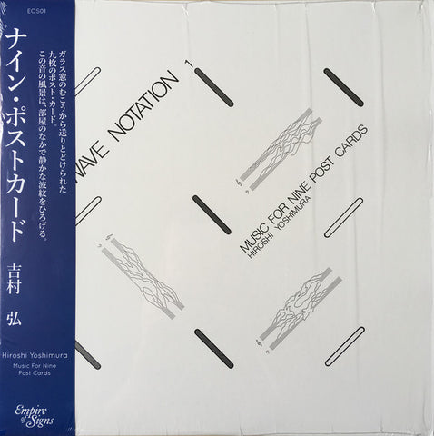Hiroshi Yoshimura - Music For Nine Post Cards - LP - Empire of Signs - EOS01LP
