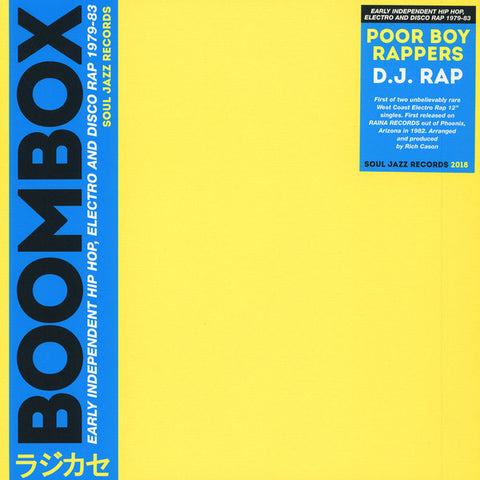 "Poor Boy Rappers - D.J. Rap - 12"" - Soul Jazz Records - SJR416-12"