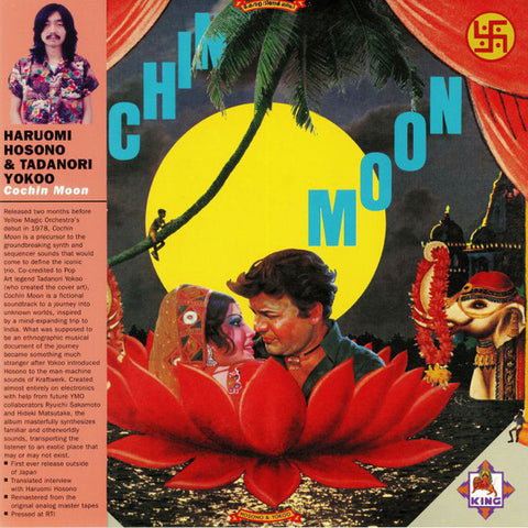 Haruomi Hosono & Tadanori Yokoo - Cochin Moon - LP - Light in the Attic - LITA 174
