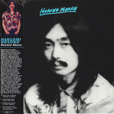 Haruomi Hosono - Hosono House - LP - Light in the Attic - LITA173