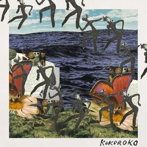 "Kokoroko - 12"" - Brownswood Recordings - BWOOD199"