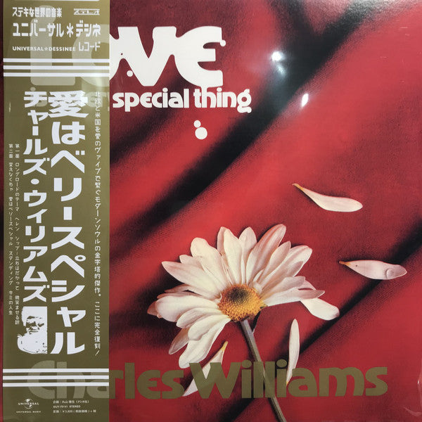 Charles Williams - Love is a Very Special Thing - LP - Universal Dessinee - UIJY-75141