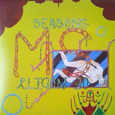 "Meager Sunlight / Skeleton Warrior - Seasons of Nudity - 12"" - Hot Releases - GGEC01"