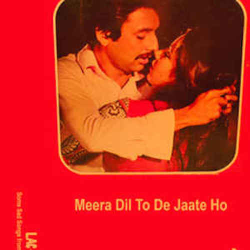 VA - Meera Dil To De Jaate Ho - CS - Little Axe Records - LAC-031