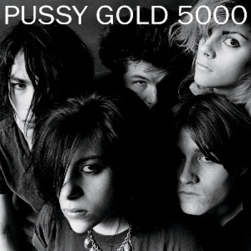"Pussy Galore - Pussy Gold 5000 - 12"" - Shove Records - SHOV 4"