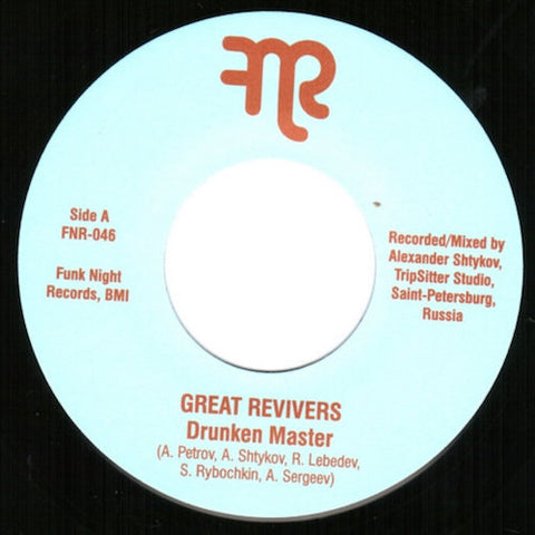 "Great Revivers - Drunken Master - 7"" - Fnr - FNR-046"