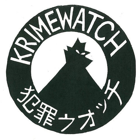 "Krimewatch - 7"" - Static Shock Records - SSR052"