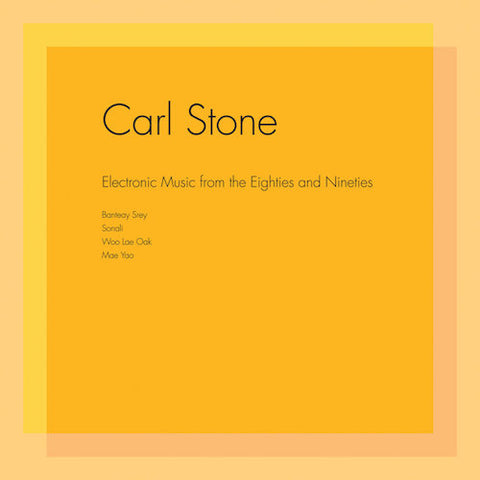 Carl Stone - Electronic Music from the Eighties and Nineties - 2xLP - Unseen Worlds - UW20LP