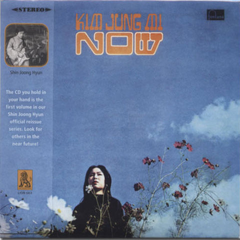 Kim Jung Mi - Now - CD - Lion Productions - LION 663