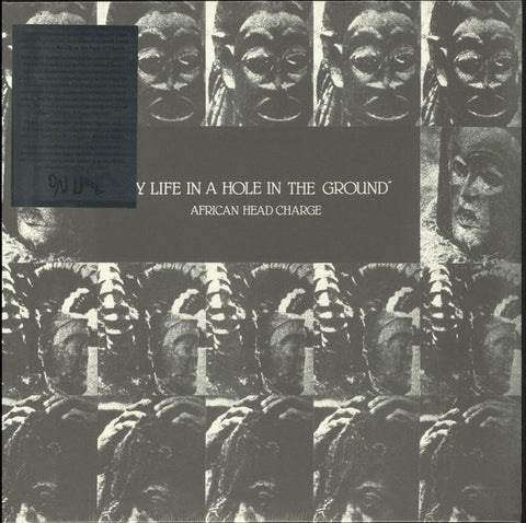 African Head Charge - My Life In A Hole In The Ground - LP - On-U Sound - ONULP13