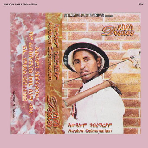 Awalom Gebremariam - Desdes - 2xLP - Awesome Tapes From Africa - ATFA020