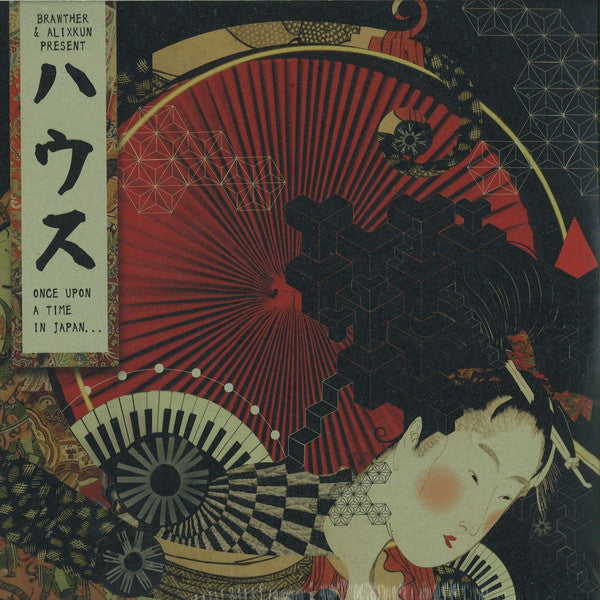 "VA - ハウス Once Upon a Time in Japan... - 3x12"" - Les Disques Mystiques / Jazzy Couscous - LDMLP1 / JC02"