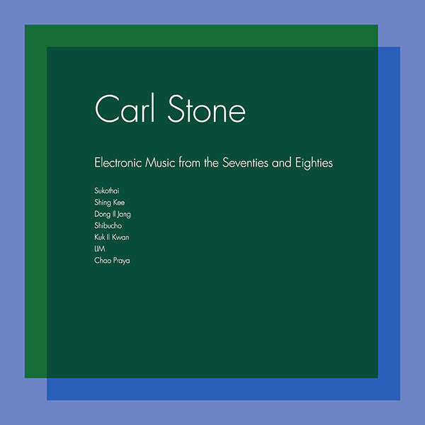 Carl Stone - Electronic Music from the Seventies and Eighties - 3xLP - Unseen Worlds - UW15