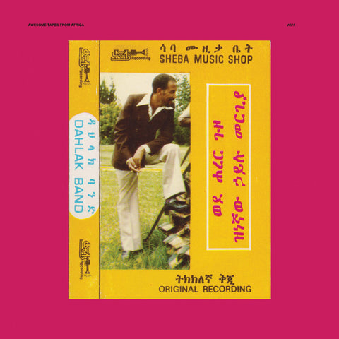 Hailu Mergia / Dahlak Band - Wede Harer Guzo - 2xLP - Awesome Tapes from Africa - ATFA 021LP