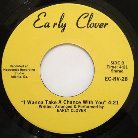 "Early Clover - Who Are You - 7"" - Soul Thrills - ST45­‐002"