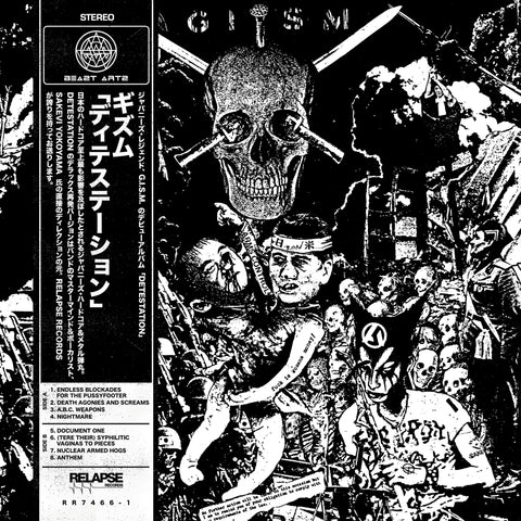 "GISM - Detestation - 12"" - Relapse Records - RR74661"