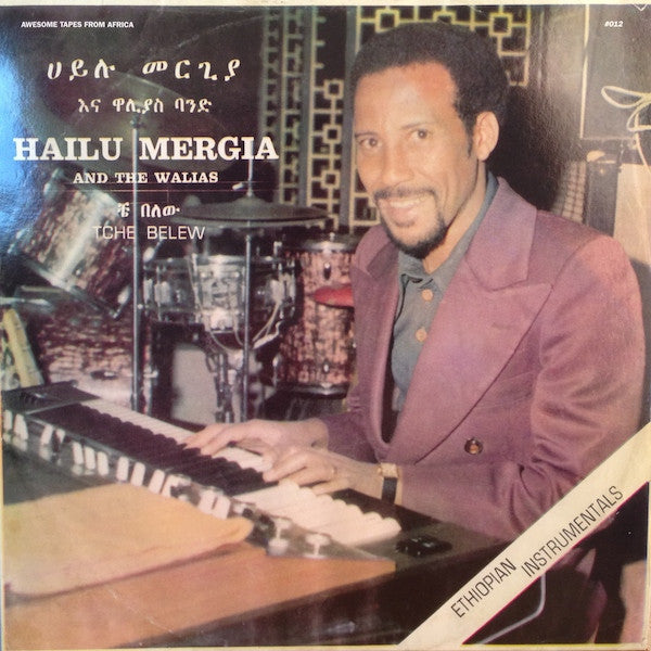 Hailu Mergia and The Walias - Tche Belew - LP - Awesome Tapes From Africa - ATFA012