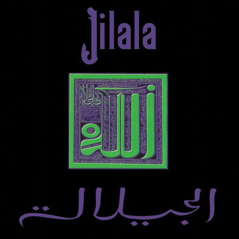 Jilala - LP - Rogue Frequency Recordings ‎- RFR 003