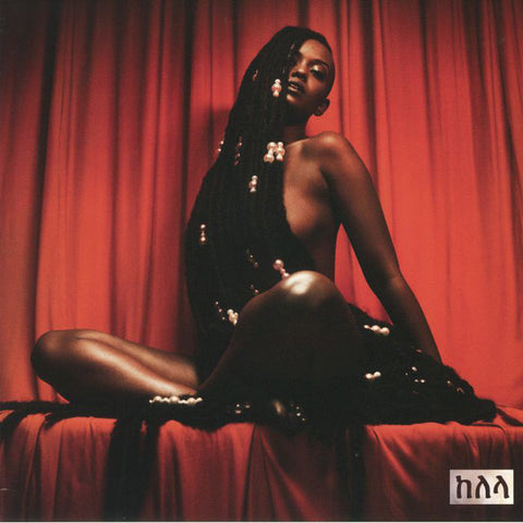 Kelela - Take Me Apart - Warp Records - LP, 2xLP