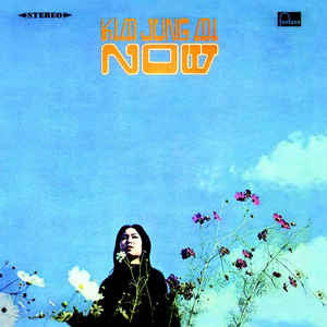 Kim Jung Mi - Now - LP - Lion Productions - LION LP-122