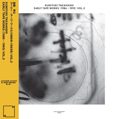 Kuniyuki Takahashi - Early Tape Works (1986 - 1993) Vol. 2 - LP - Music From Memory - MFM032