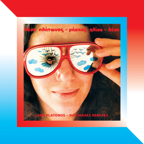 "Lena Platonos - Sun Masks Remixes - 12"" - Dark Entries - DE-163"