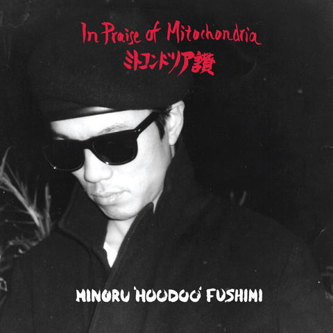Minoru 'Hoodoo' Fushimi - In Praise of Mitochondria - 2xLP - Left Ear Records - LER 1009