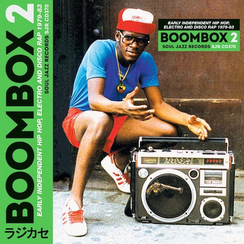 VA - Boombox 2 (Early Independent Hip Hop, Electro and Disco Rap 1979-83) - 3LP - Soul Jazz Records - SJRLP370