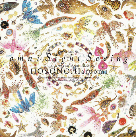 Haruomi Hosono - Omni Sight Seeing - LP - Light in the Attic - LITA 171