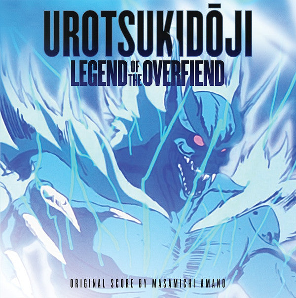 Masamichi Amano - Urotsukidoji: Legend of the Overfiend - 2xLP - Tiger Lab Vinyl - TLV004