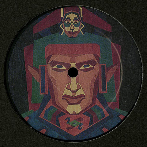 "Dorisburg - Time Stretch Totem - 12"" - Aniara Recordings - ANIARA14"