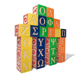 Greek Alphabet Blocks