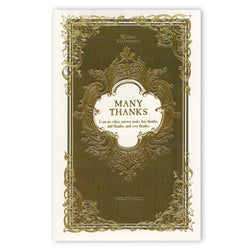 Shakespeare Thank You Notes
