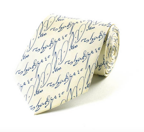 Shakespeare Signature Tie