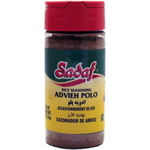 Sadaf Advieh Polo - Rice Seasoning 2 OZ