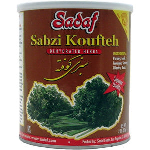 Sabzi Koufteh - Dried Herbs Mix SDF 2 OZ