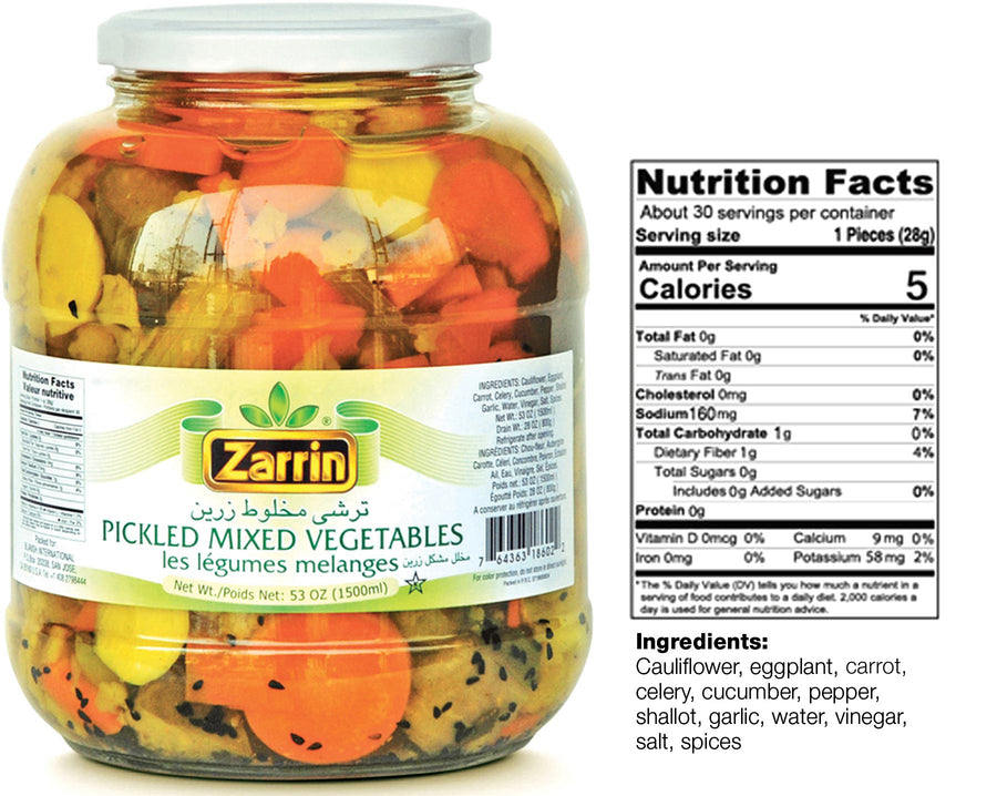 Zarrin Pickled Mixed Vegetables In Glass Jar
