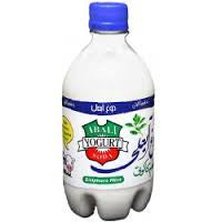 Abali Yogurt Soda - Ziziphora Mint 16fl.OZ (4pcs)