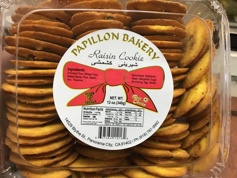 Raisin Cookie Papillon Bakery 12oz. (340g)