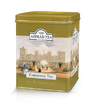 Ahmad Cardamom Black Tea 500Gr