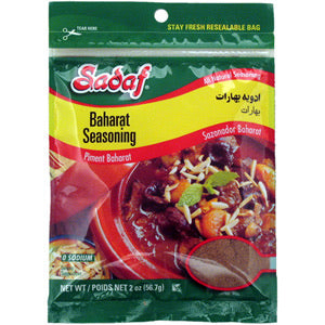 Sadaf Baharat Seasoning 2 oz.