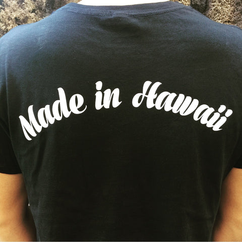 Made in Hawaii - Tee