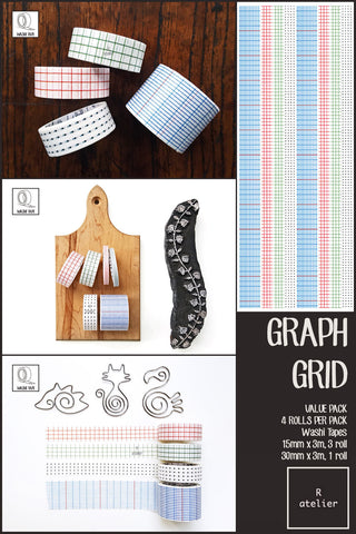Graph Grid Washi Tapes | Value Pack