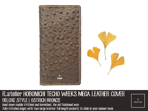 R.atelier Hobonichi Techo Weeks Mega Leather Cover | Ostrich Bronze
