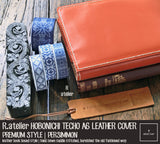 R.atelier Hobonichi Techo A6 Planner Leather Cover | Persimmon