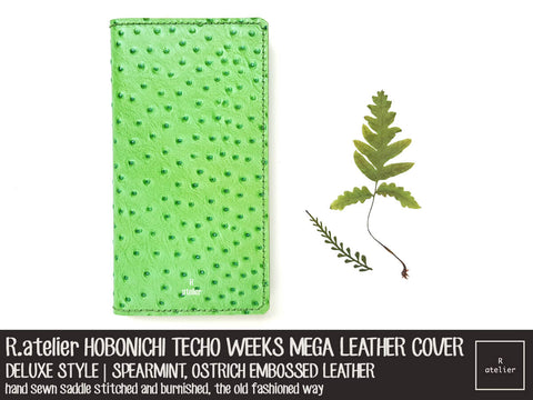 R.atelier Hobonichi Techo Weeks Mega Leather Cover | Spearmint