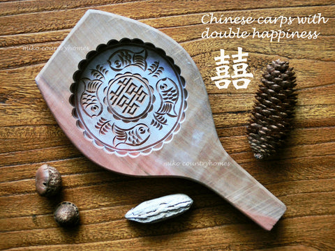 Hand Carved Wooden Chinese Rice Cake Mold | Chinese Carps with Double Happiness | Cookie & Cake Mold | Vintage Reproduction