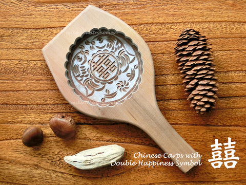 Hand Carved Wooden Chinese Rice Cake Mold  | Double Happiness | Cookie & Cake Mold | Vintage Reproduction