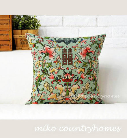 Chinoiserie Floral Art Motif | Symbol of Double Happiness | Throw Pillow Cover